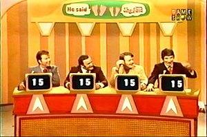 He Said, She Said (game show) - Image: He Said Scores