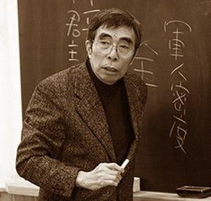 Hisashi Inoue - Hisashi Inoue, 2008