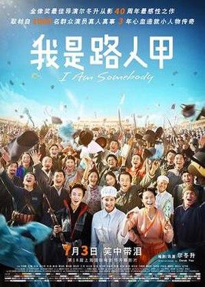 I Am Somebody - Poster