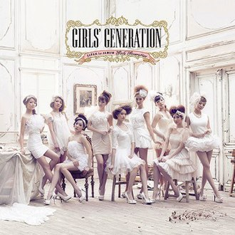 Girls' Generation (2011 album) - Image: Japan 1stalbumsjjd