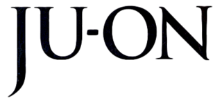<i>Ju-On</i> (franchise) Japanese horror franchise created by Takashi Shimizu