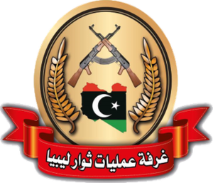Libya Revolutionaries Operations Room - Image: Libya Revolutionaries Operations Room Logo
