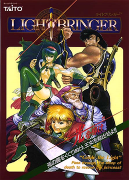 Arcade flyer of Light Bringer (Japanese version of Dungeon Magic).