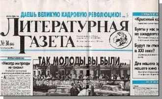literaturnaya gazeta year 1959 ile ilgili görsel sonucu