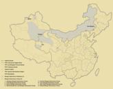 Mongol Autonomous Subjects in the PRC
