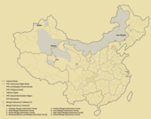 Mongol Autonomous Subjects in the PRC.png
