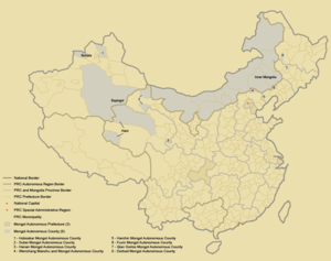 Mongols in China - Image: Mongol Autonomous Subjects in the PRC