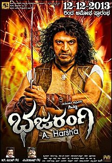 Download Bajrangi (Bhajarangi) (2020) Hindi Dubbed Full Movie 480p | 720p