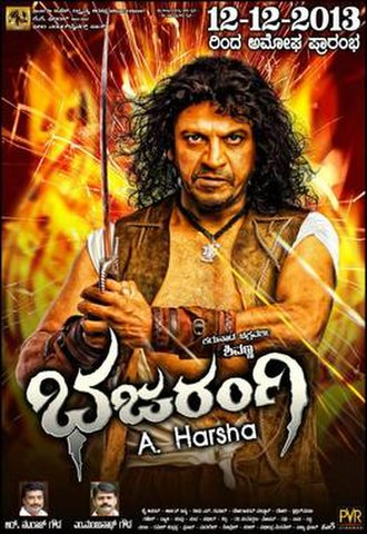 Bhajrangi (2014) [Kannada] DM - Shivrajkumar and Aindrita Ray