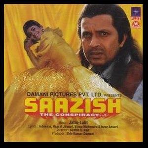 Saazish (1998 film) - DVD Cover