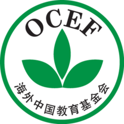Overseas China Education Foundation logo.png