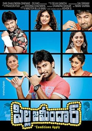 Pilla Zamindar - Movie Poster