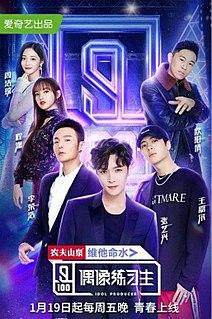 <i>Idol Producer</i> Chinese boy group competition show