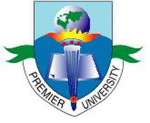 Premier University, Chittagong - Seal of Premier University