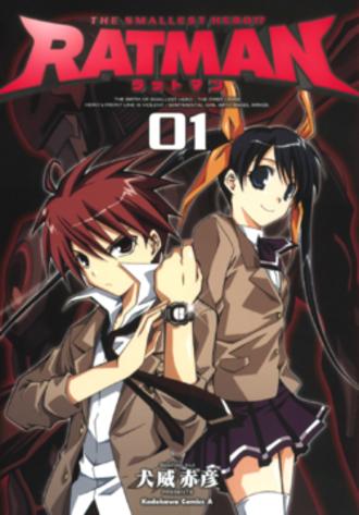 Ratman (manga) - Cover of the first volume of Ratman.