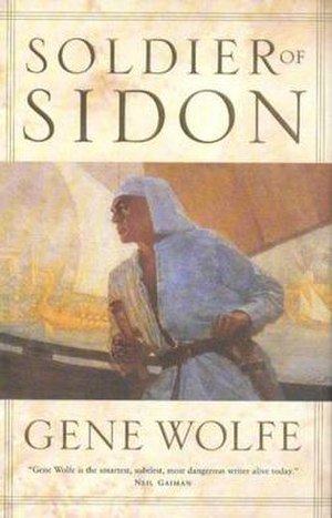 Soldier of Sidon - Image: Soldier of Sidon