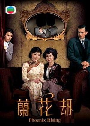 Phoenix Rising (TV series) - Image: TVB Phoenix Rising