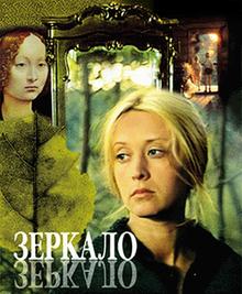 Смотреть სარკე Онлайн бесплатно - ფილმის მთავარ გმირი სიკვდილის პირასაა და ის წარსულს იხსენებს, ბავშვობას, დედას, ომს,...