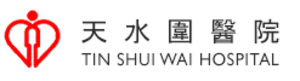 Tin Shui Wai Hospital - Image: Tin Shui Wai Hospital logo