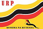 United Republican Party (Kenya) Logo.jpg