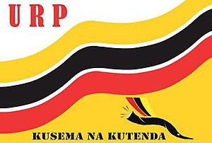 United Republican Party (Kenya) - Image: United Republican Party (Kenya) Logo