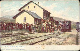 Hellenic Railways Organisation - Vodena (today Edessa) station in 1899