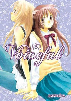 Tachibanakan to lie angle wikivisually voiceful image voiceful vol 1 full fandeluxe Gallery