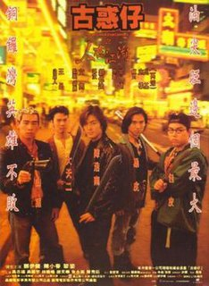 <i>Young and Dangerous</i> 1996 film by Andrew Lau