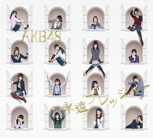 Eien Pressure - Image: AKB48 Eien Pressure