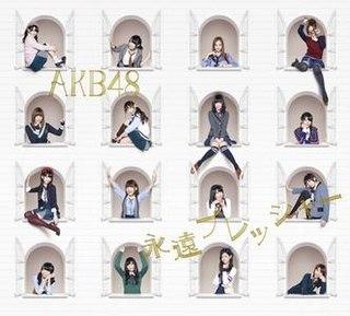 Eien Pressure 2012 single by AKB48