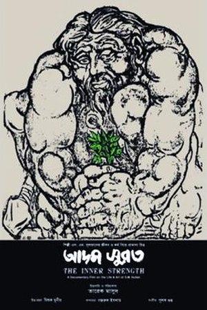 Adam Surat - Image: Adam Surat (1989)
