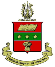 Alpha Chi Omega coat of arms.png