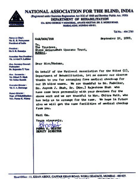 File:Appreciation Letter Ssaut.Jpg - Wikipedia