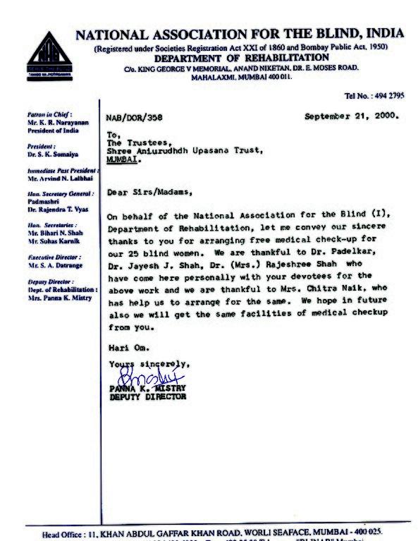 FileAppreciation letter ssautjpg Wikipedia – Appreciation Letter