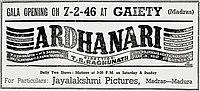 Arthanaari