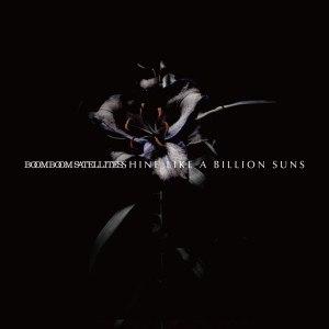 Shine Like a Billion Suns - Image: BBS Shine Like a Billion Suns