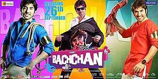 <i>Bachchan</i> (2014 film)
