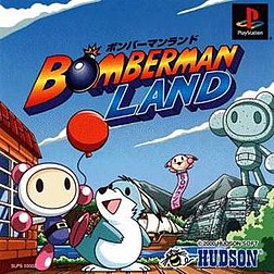 Bomberman Land PS cover.jpg