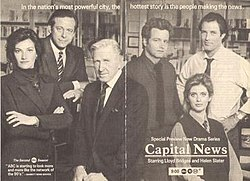 Capital News print ad.jpg