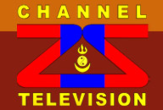 Channel 25 (Mongolia) - Image: Channel 25Mongolia