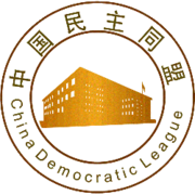 Logo de la Ligue démocratique de Chine.png