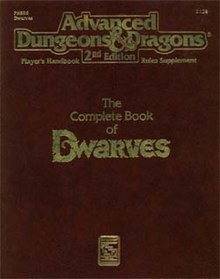 Complete Book of Dwarves, The.jpg