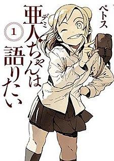 <i>Interviews with Monster Girls</i> 2014 manga and anime series