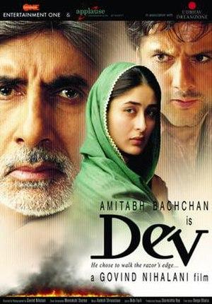 Dev (film) - DVD cover