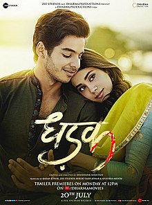 Dhadak 2018 Hindi DVDRip 700MB AAC ESubs MKV