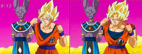 Dragon Ball Super - Wikiwand