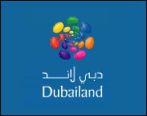 Dubailand - Dubailand logo