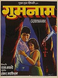 Gumnaam