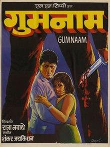 Gumnaam - Wikipedia