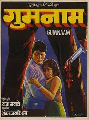 Gumnaam - Gumnaam